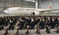 استبعاد القيادات النسائية في اليابان يشكل أزمة قيمتها 750 مليار دولار