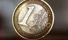 اليورو فوق قاع 3 أشهر ونصف أمام الدولار