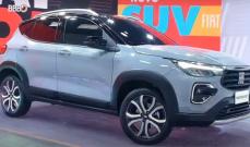 شركة Fiat ازاحت الستار عن أجمل سياراتها الكروس أوفر