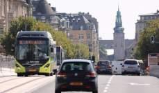 لوكسمبورغ أول دولة في العالم تجعل النقل العام مجاناً