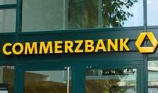 """أرباح """"كومرتس بنك"""" تتراجع 218 مليون يورو في 2019"""