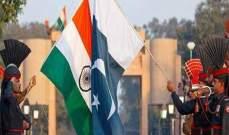 باكستان علقت التجارة مع نيودلهي وطردت السفير الهندي بسبب أزمة كشمير