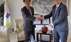 """كوريا الجنوبية ومنظمة """"الفاو"""" توقعان مذكرة تفاهم لدعم أنشطة التشجير في عنجر"""