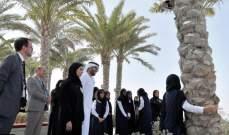 الأشجار تغني في أبو ظبي... عانق شجرة لتغني لك بثلاث لغات!