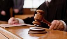 نادي القضاة يسجّل بلاغه بتجميد حسابات محددة ويمهل أسبوعين لإنهاء التحقيقات