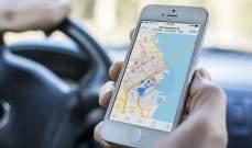 """""""آبل"""" تجمع بيانات من تطبيق خرائطها للتأكد من التباعد الاجتماعي"""