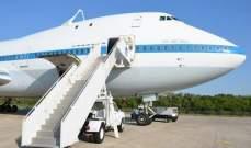 """انهيار غير متوقع لسلم طائرة تابعة لـ""""ايرال ايرلاينز"""""""