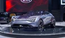 """10 تشرين الثاني: موعد الكشف عن سيارة """"كيا"""" الجديدة """"Futuron"""""""