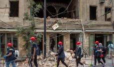 600 دولار من مفوضية الأمم المتحدة للاجئين لـ11500 عائلة متضررة بشكل طفيف من انفجار المرفأ