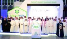 """""""فنتك السعودية"""" تؤهل جيلًا جديدًا للعمل بالتكنولوجيا المالية"""