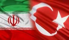 واردات تركيا من النفط الإيراني تتخطى 390 الف طن في أيار