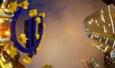 """""""ستوكس يوروب 600"""" يغلق منخفضا بنحو 1.10% إلى 392 نقطة"""