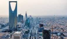الرياض تستحوذ على 26% من المنشآت التجارية بالسعودية