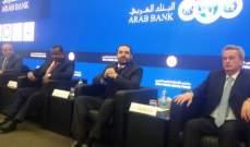 الحريري في ملتقى القطاع الخاص العربي: نأسفلعدم حضور الوفد الليبي هذا اللقاء .. ونأمل ان ينتج عنه توصيات عملية