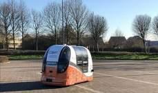 اختبار سيارة كهربائية بدون سائق في بريطانيا