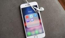الأمم المتحدة تطور معايير مشتركة للهواتف وأجهزة تشغيل الموسيقى لتجنب الإصابة بأمراض سمعية