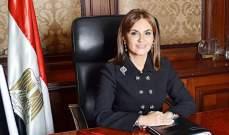 مصر تطالب الدول الصناعية المتقدمة بنسبة من دخلها القومي