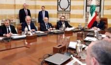 تقرير: الحكومة تطرقت إلى إجراءات يمكن أن تتخذ في حق من حمّلهم دياب مسؤولية تدهور الوضع النقدي