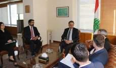 قطار يبحث مع السفير البريطاني سبل دعم وزارة التنمية الإدارية