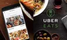 """تحديث لـ""""Uber Eats"""" يقدم مزايا أفضل لتعقب الطلبات من البداية للنهاية"""