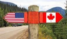 تمديد إغلاق الحدود بين كندا والولايات المتحدة