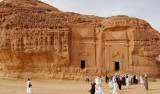 السعودية تعمل على افتتاح 38 موقعًا سياحيًا بحلول 2022