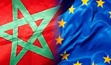 توافق بين المغرب والاتحاد الأوروبي حول تجديد اتفاقية الصيد البحري