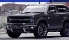 """Ford"" تكشف النقاب عن سيارتها المنتظرة ""Bronco"" في اذار"