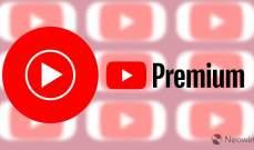 """""""يوتيوب"""" تعتزم عرض المحتوى الحصري لغير المشتركين مجاناً"""