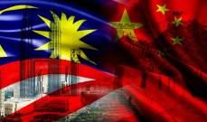 التجارة الثنائية بين ماليزيا والصين تنمو 14.2 % في 2019