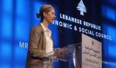 """نائبة رئيسة بعثة الإتحاد الأوروبي خلال """"نحو سياحة مستدامة"""": السياحة تساعد على هدم الحواجز بين المجتمعات المختلفة"""
