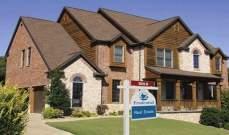 هبوط مبيعات المنازل القائمة في الولايات المتحدة للشهر الرابع