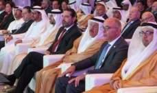مؤتمر الإستثمار اللبناني الإماراتي.. صدمة إيجابية غير كافية لإنتشال الإقتصاد من أزمته