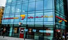 """الاتحاد الدولي للمصرفيين العرب يختار """"بنك الموارد"""" كأقوى مصرف في تخطي الأزمات"""