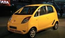 """شركة """"تاتا"""" الهندية توقف إنتاج أرخص سيارة في العالم"""