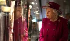 هكذا تجني العائلة الملكية البريطانية دخلها