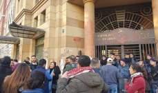 تجمّع أمام جمعية المصارف رفضاً للسياسات المتّبعة