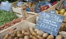 منتجات فرنسية بـ 2.4 مليار دولار تترقب رسوما جمركية أميركية مشددة