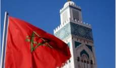 المغرب: نمو العجز التجاري 2.4% من كانون الثاني الى آب
