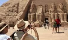"""مصر تعيد فتح المطارات ومقاصد سياحية هامة بعد إغلاق بسبب """"كورونا"""""""