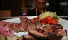 تذوق ضلوع اللحم واحصل علىمبلغ 5 آلاف دولار أسبوعيًا!