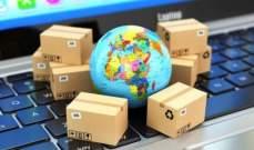 تقرير: توقعات بنمو التجارة الإلكترونية بمنطقة الشرق الأوسط بنسبة 24.6%