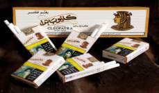 مصر تعلن طرح نوع جديد من السجائر