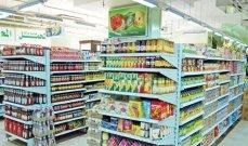 الصادرات الغذائية المصرية تنمو 13% في النصف الأول إلى 2.05 مليار دولار