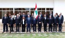 حكومة حسان دياب تنطلق بسرعة فائقة لإستعادة الثقة وكسب الدعم المحلي والدولي