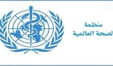 الصحة العالمية: نقص معدات الوقاية الطبية يشكل أكبر تهديد للجهود الدولية المشتركة لإنقاذ حياة الناس