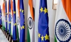 الهند تجري محادثات مع الاتحاد الأوروبي وبريطانيا لإبرام اتفاق تجاري