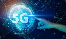 """الصين.. خدمة شبكات الجيل الخامس """"5 جي"""" تبدأ الشهر المقبل"""