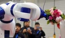 الاستعانة بالذكاء الاصطناعي لاستنشاق عبير الزهور