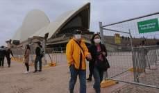 أكثر ولايات أستراليا سكاناً تغلق حدودها مع ولاية فيكتوريا